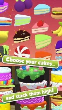 Bamba Birthday Cake - iphone1